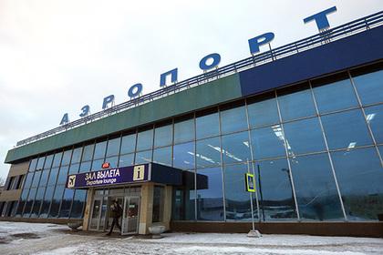 Стал известен порядок присвоения имен российским аэропортам
