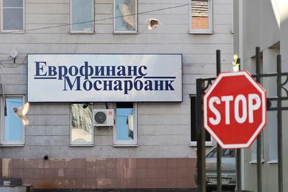 Россия начала расплачиваться за помощь Венесуэле Перейти в Мою Ленту