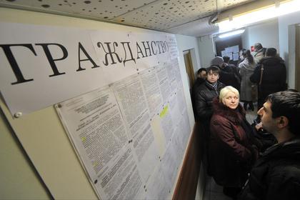 работа в москве с жильем для мужчин строительство