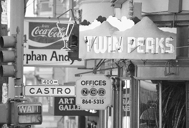 Район Кастро — центр гей-сообщества Сан-Франциско, 1985 год