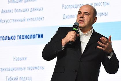 ФНС назвала число зарегистрировавшихся самозанятых граждан России