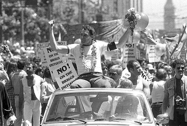 Харви Милк — первый открытый гей, которому удалось получить в США государственную должность