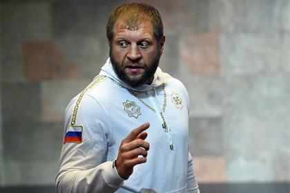 Александр Емельяненко назвал дату следующего боя