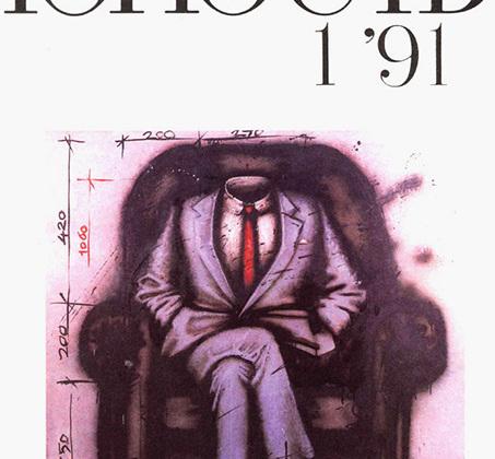 """В 1990-е годы «Юность», как и многие советские издания, растеряла свой авторитет. Выводить на коммерческие рельсы издание про литературу в стране, где литература — далеко не главное, что интересовало растерявшийся народ, дело нелегкое. К тому же издание впало в глубокий творческий кризис, сопровождавшийся раздором внутри редакции, который начался после смерти Полевого в 1981 году.  <br> <br> «А """"Юность"""" между тем все старела и старела, и маразм ее крепчал», — писала в 1997 году на страницах «Коммерсанта» поэтесса Татьяна Щербина о состоянии издания начала 1990-х годов. Из журнала ушли все самые видные его представители, а затем и сам главный редактор Андрей Дементьев."""