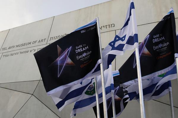 Израиль возобновил продажу билетов на Евровидение