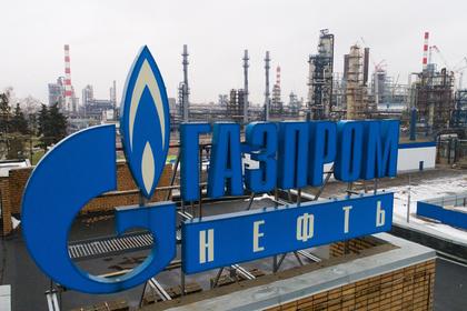 «Газпром нефть» создала платформу возможностей «Профессионалы 4.0»