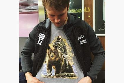 Норвежский биатлонист пожалел о фото в футболке с Путиным на медведе