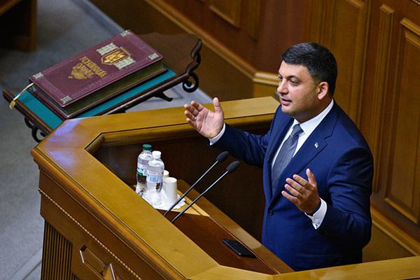 Украина осталась без денег по спору с Россией