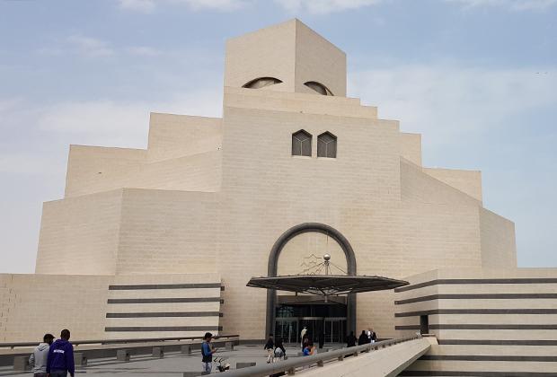 Музей исламского искусства в Дохе.