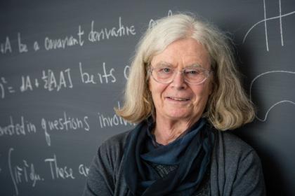 Крупнейшую математическую премию дадут американке
