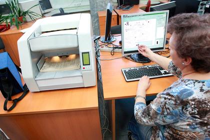 Росстат прекращает публикацию ежемесячных данных подоходам граждан России