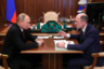Владимир Путин и Олег Хорохордин