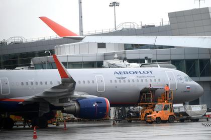 Напассажира «Аэрофлота» завели дело из-за невозвратного билета