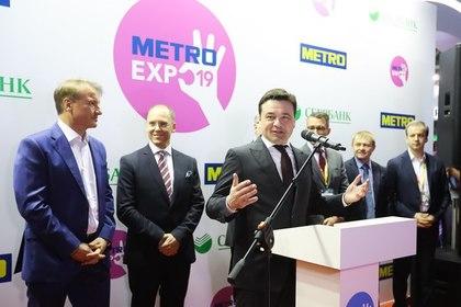 Воробьев иГреф открыли выставку Metro Expo 2019