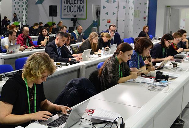 Конкурс «Лидеры России» или как создать эффективного управленца