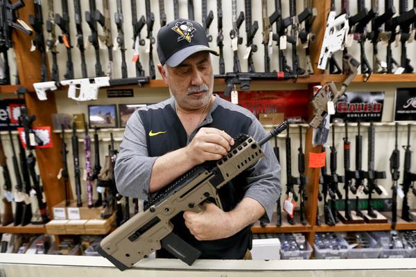 В Новой Зеландии запретили продавать штурмовые винтовки после бойни в мечетях