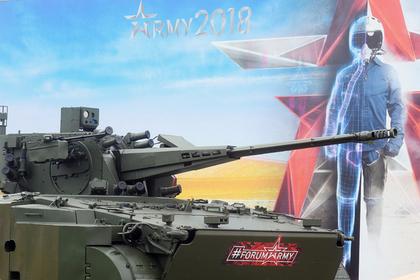 Российская зенитная самоходная установка (ЗСУ) «Деривация-ПВО»