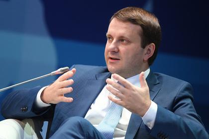 Руководитель  Минэкономразвития объявил онебходимости «полной инвентаризации объектов недвижимости» в Российской Федерации