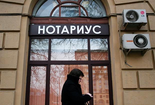 https://icdn.lenta.ru/images/2019/03/21/18/20190321180852392/pic_03b1a754d835f8aaf3a83e691e3b51d4.jpg