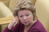 Елена Ямпольская