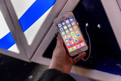 Татарским бюджетникам разрешили заряжать телефоны на работе