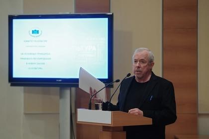 Андрей Макаревич выступает в Госдуме