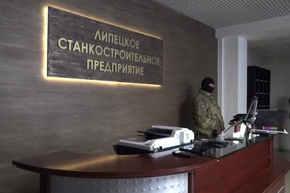 https://icdn.lenta.ru/images/2019/03/23/22/20190323224104019/pic_f3f9ff68e95b93b20f30ff3e93b6f620.jpg