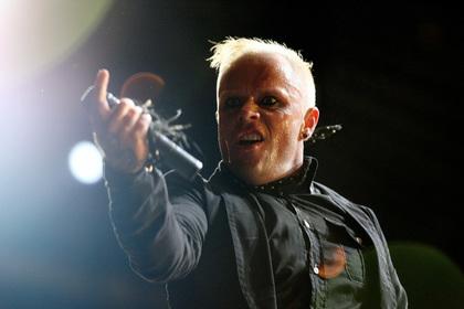 Британская группа The Prodigy пригласили фанатов напохороны Кита Флинта