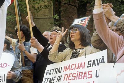 Митинг сторонников независимости Латвии, 1990 год