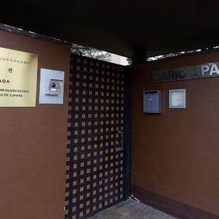 Северокорейское посольство в Мадриде