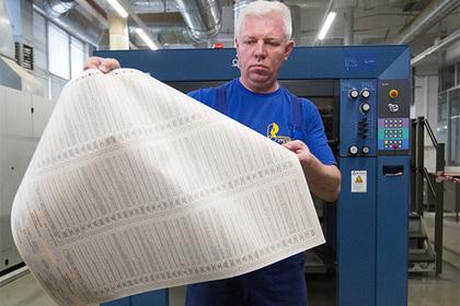 Печать избирательных бюллетеней