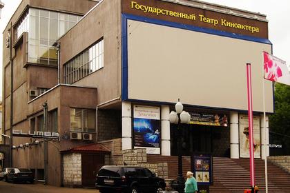 В подвале театра в Москве нашли человеческий череп