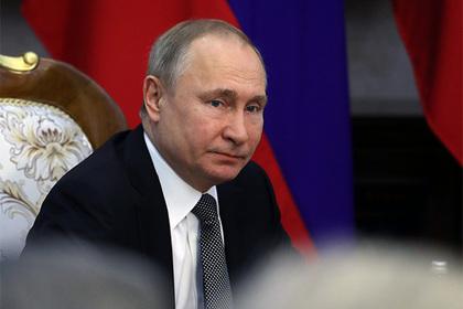 Путина проинформировали об уголовном деле в отношении бывшего губернатора