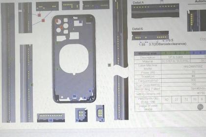 ВСеть слили первое фото iPhoneXI
