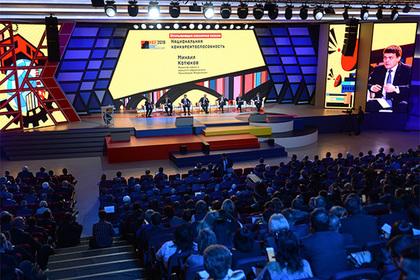 Наставники рассказали о пользе «Лидеров России» для регионов