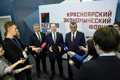 «Россети» направят 3 миллиарда рублей на цифровизацию Сибири