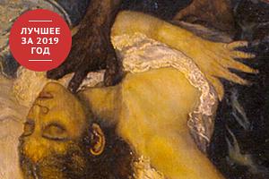 Фрагмент картины «Отелло убивает Дездемону», 1879