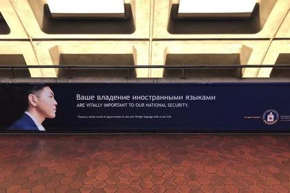 https://icdn.lenta.ru/images/2019/03/30/02/20190330023632020/pic_27c6544447b1fe4e6191a1a256980881.jpg
