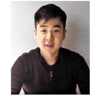 Ким Хан Соль
