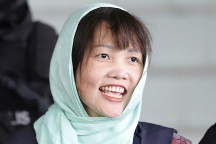 Зоан Тхи Хыонг