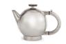 Еще один культовый предмет дизайна, созданный в стенах Баухауса, — чайник работы ювелира Наума Слуцкого.
