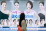 Около 20 процентов жительниц Южной Кореи обращались к пластическим хирургам. Самая распространенная операция — коррекция разреза глаз, добавляющая складку на веках, которой нет у многих выходцев из Юго-Восточной Азии. Нередко родители оплачивают операцию дочерям как подарок на окончание школы.