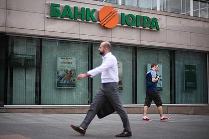 Кредиторы банка «Югра» создали независимый комитет
