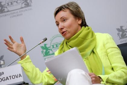 Ольга Скоробогатова