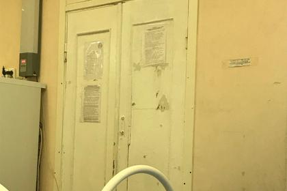 Россиянке запретили снимать обшарпанные стены в больнице из-за врачебной тайны