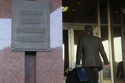 Счетная палата обнародовала план проверок на нынешний 2019 год