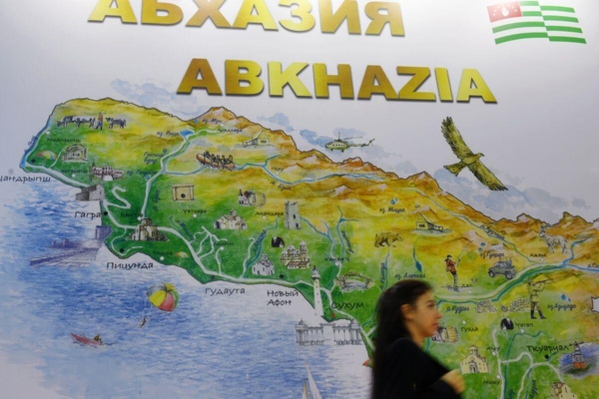 Марихуану в абхазию сколько надо конопли