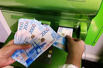Банкоматы ограничили прием больших купюр