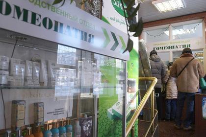 Определен уровень недоверия россиян к официальной медицине
