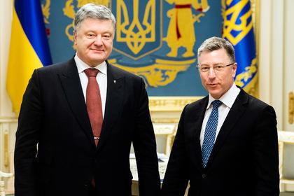 Петр Прошенко и Курт Волкер